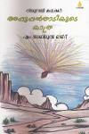 Thumbnail image of Book Appooppanthadiyute Yatra
