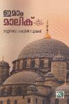 Thumbnail image of Book Imam Malik