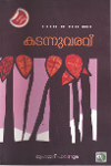 Thumbnail image of Book Kadannu Varavu