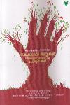 Thumbnail image of Book Sahodharan Ayyappan Anusasanathinte Pormikhangal