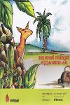 Thumbnail image of Book Vettakkaran Nabi yute Koottukkaranaya Katha