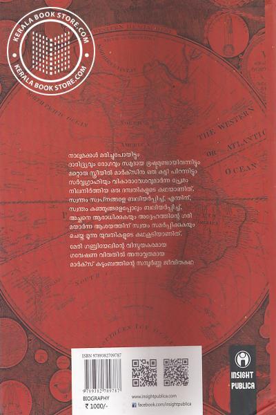 back image of Pranayavum Mooladhanavum