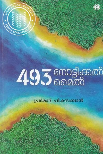 Image of Book 493 Nautical Mile