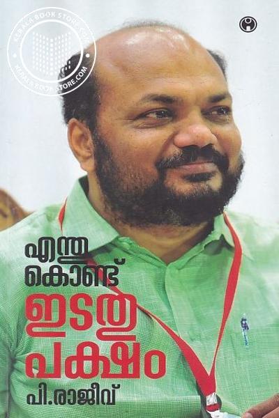 Cover Image of Book Enthukond Idathupaksham