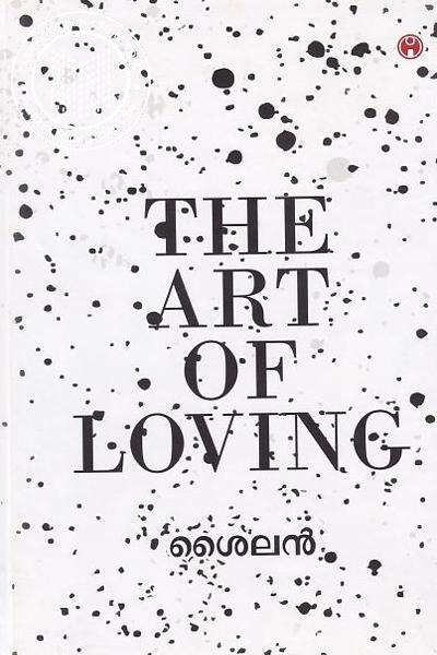 Cover Image of Book The Art of Loving