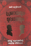 Thumbnail image of Book Pranayavum Mooladhanavum