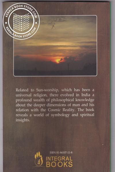 back image of The Sun God - Soorya