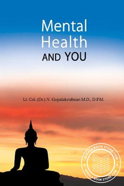 Cover Image of Book Mental Health and You