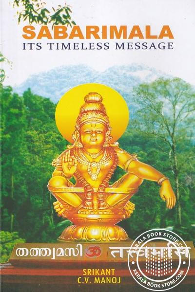 Cover Image of Book Sabarimala Its Timeless Message