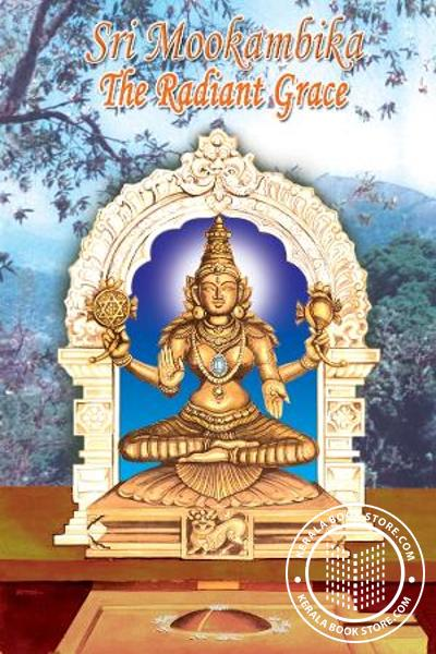 Cover Image of Book Sree Mookambika the radiant graces