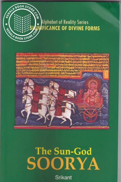 Cover Image of Book The Sun God - Soorya
