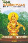Thumbnail image of Book Sabarimala Its Timeless Message