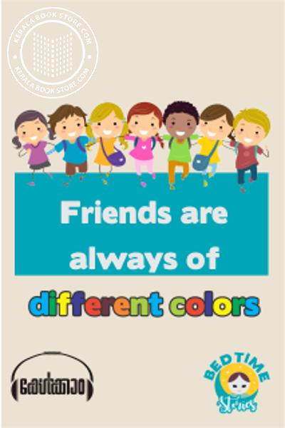 Cover Image of Book Friends are Always of Different Colors