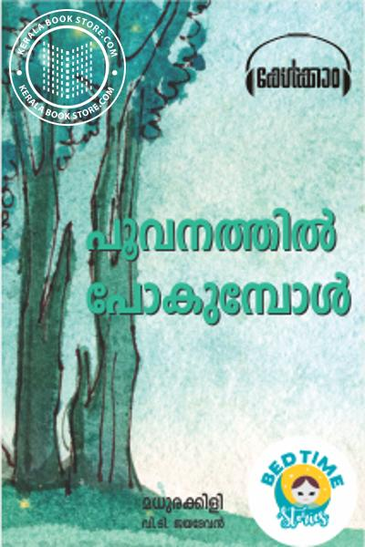 Cover Image of Book Poovanathil Pokumbol
