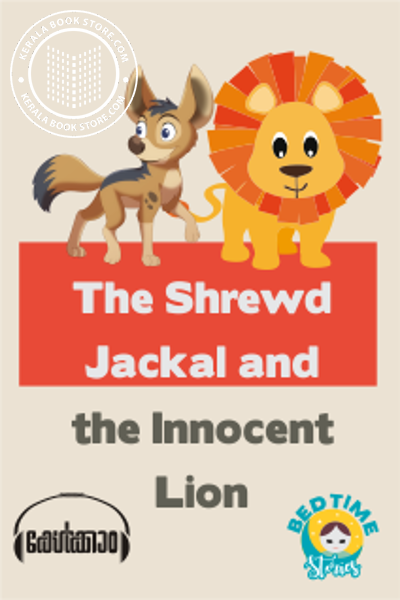 The Shrewd Jackal and the Innocent Lion