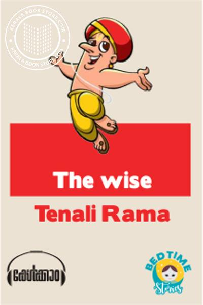 Cover Image of Book The wise Tenali Rama
