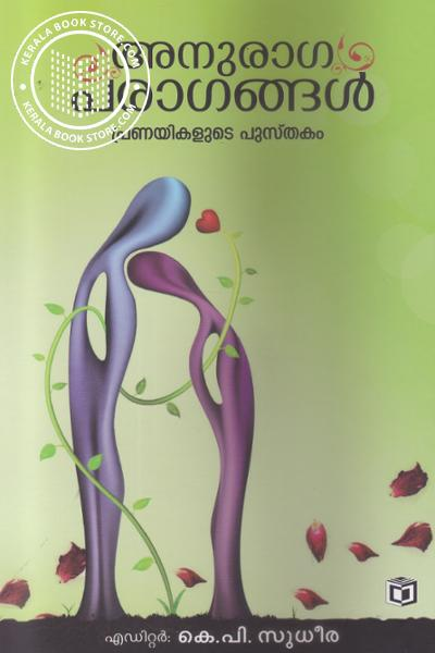 Cover Image of Book Anuraga paragangal