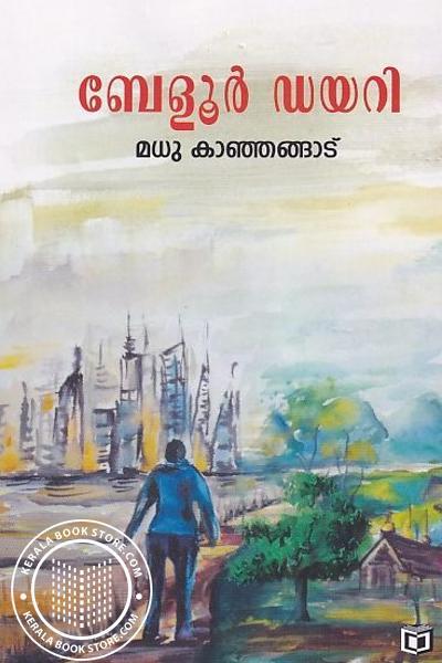 Cover Image of Book ബേളൂര് ഡയറി