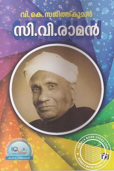 Image of Book C V Raman