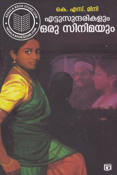 Cover Image of Book Ettu Sundharimarum Oru Cinimayum