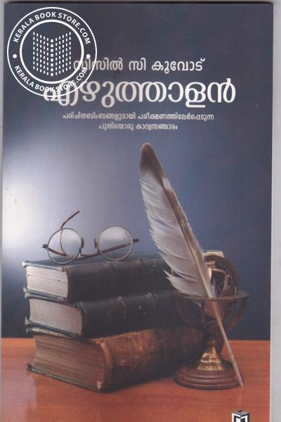 Cover Image of Book Ezhuthalan