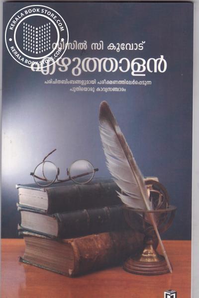 Image of Book Ezhuthalan