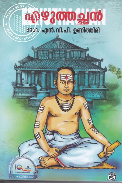 Cover Image of Book Ezuthachan