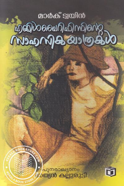 Cover Image of Book Huckleberry Finninte Sahasika Yathrakal
