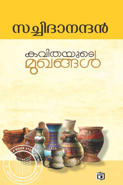 Cover Image of Book Kavithayude Mukhagal