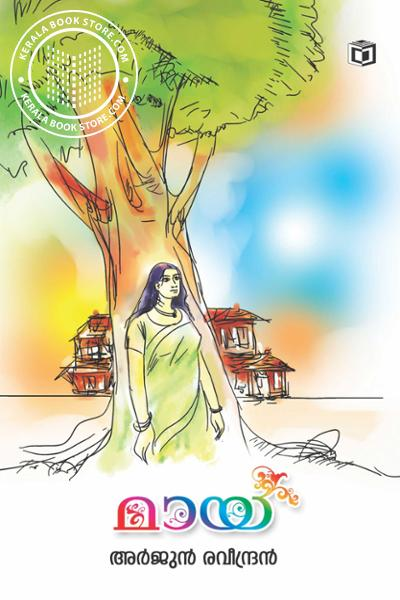 Cover Image of Book മായ
