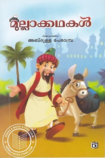 Cover Image of Book Mullakkadhakal