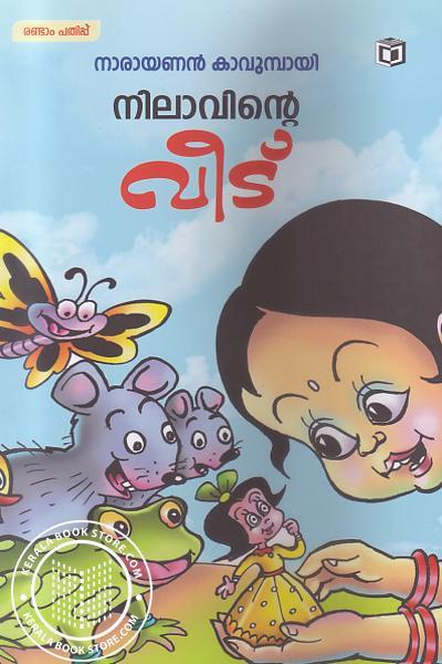 Cover Image of Book Nilaavinte Veedu
