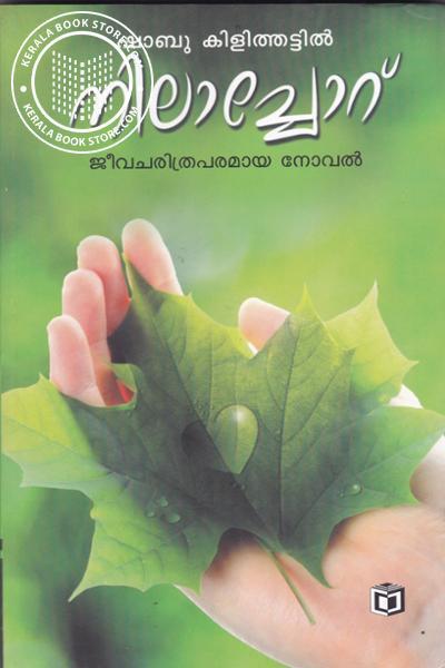 Cover Image of Book Nilachoru