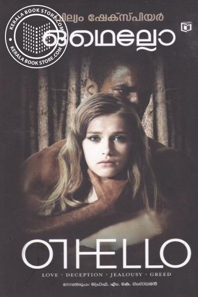 Cover Image of Book Othello