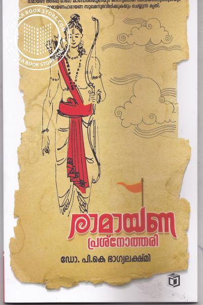 Cover Image of Book Ramayana Preshnothari
