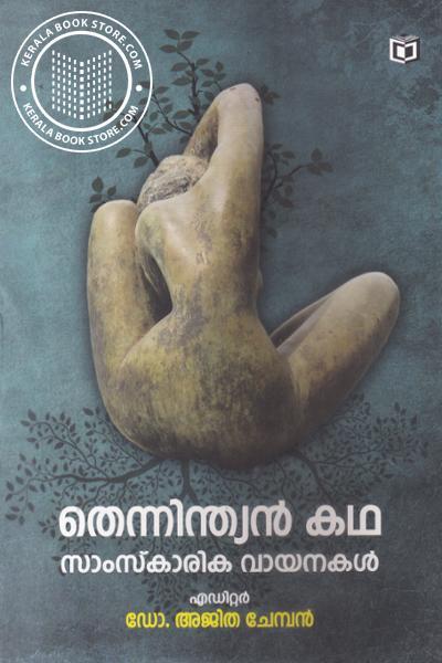 Image of Book Thennindian Katha Samskarika Vayanakal