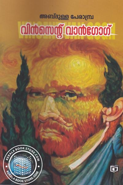 Cover Image of Book Vincent Van Gosh