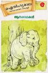 Thumbnail image of Book Aanakathakal - Vol 1