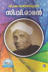 Thumbnail image of Book C V Raman