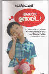 Thumbnail image of Book Engane Undaye