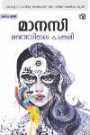 Thumbnail image of Book Manjile Pakshi