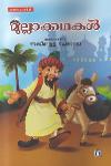 Thumbnail image of Book Mullakathakal
