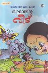 Thumbnail image of Book Nilaavinte Veedu