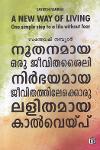 Thumbnail image of Book Noothanamaya Oru Jeevitha Saili Nirbhayamaya Jeevithathilekku Oru Kalveppu
