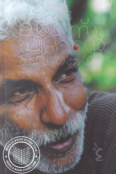 Cover Image of Book Luis Peternte Kavithakall