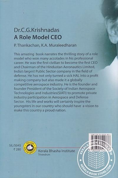 back image of A Role Model CEO