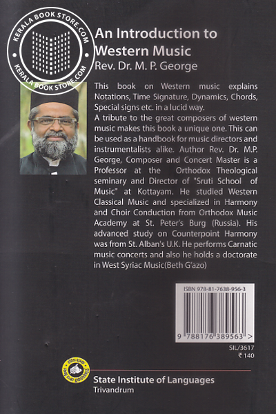 back image of An Introduction to Western Music