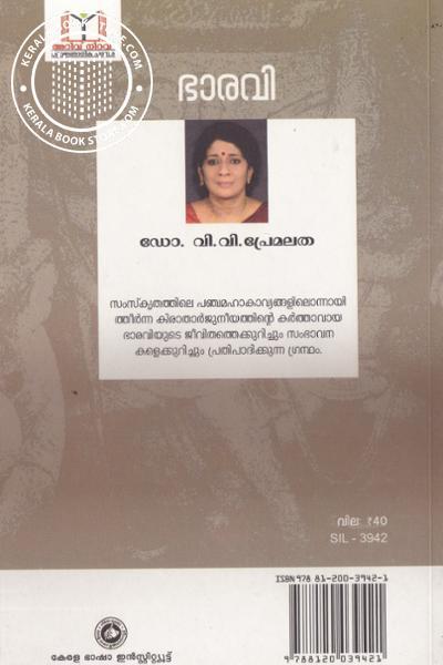 back image of Bharavi
