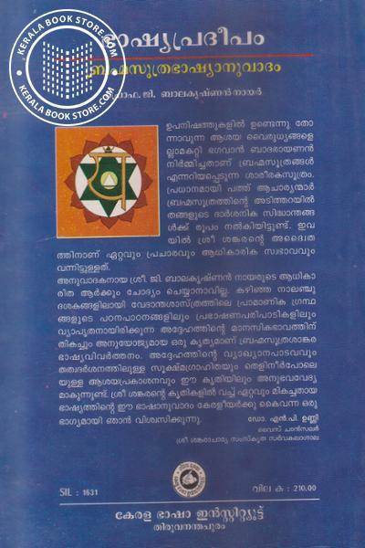 back image of Bhashya Predeepam - Brahma Sutra Bhashyanuvadam