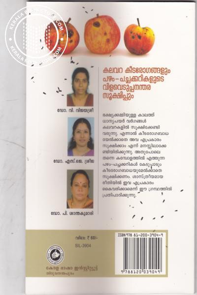 back image of Kalavara Keedarogangalum Pazham Pachakkarikalude Vilaveduppananthara Sushippum